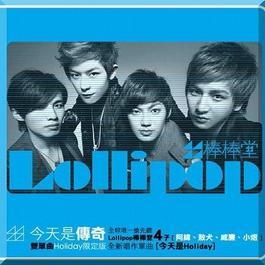 I am Legend (Remix) 2010 Lollipop