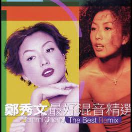 The Best Remix of Sammi Cheng 2012 Sammi Cheng (郑秀文)