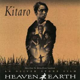 Heaven & Earth 1993 Kitaro
