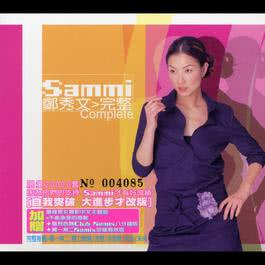 When The Morning Comes 2001 Sammi Cheng