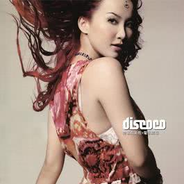 你是我的Superman 2002 CoCo Lee