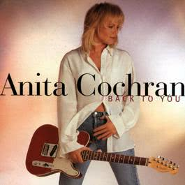 What If I Said (With Steve Wariner) 1997 Anita Cochran