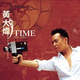 Time 2003 Huang David