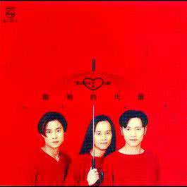 An Lian De Dai Jia 2009 Grasshoppers