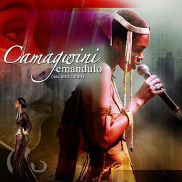 Emandulo 2009 Camagwini