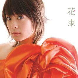 Hanataba 2010 Kie Kitano
