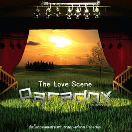 อัลบั้ม The Love Scene Paradox