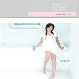 幸福氧气 2008 Genie Chuo