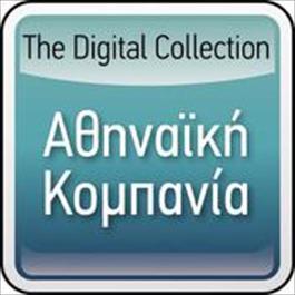 The Digital Collection 2008 Athinaiki Kompania