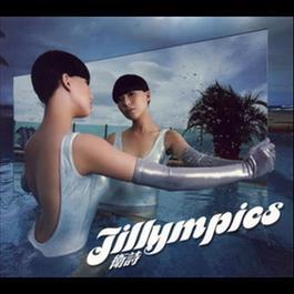 Jillympics 2008 Jill Vidal