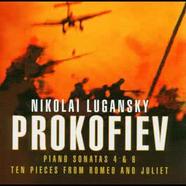 Prokofiev : 10 Pieces from Romeo and Juliet Op.75 : VII Father Lorenzo 2004 尼克莱·鲁根斯基