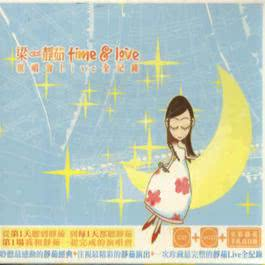 Time and Love (演唱会LIVE全纪录) 2002 Fish Leong (梁静茹)