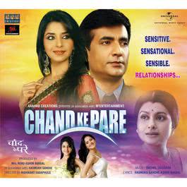 Chand Ke Pare 2012 Various Artists