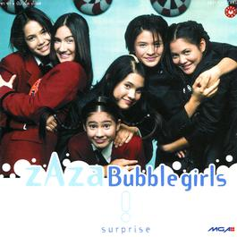 Surprise 1999 Zaza