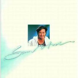 BTB -  Sam & Friends 1988 許冠傑