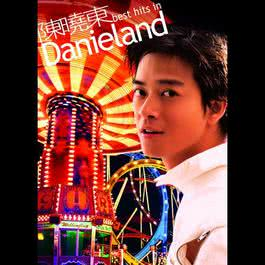 """Best Hits in Danieland"" 2009 Daniel Chan (陈晓东)"