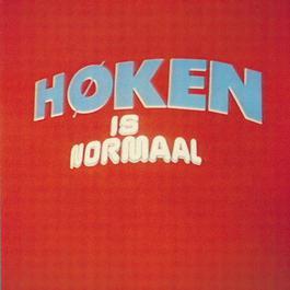 Ik Bun Een Rock En Roller 2004 Normaal
