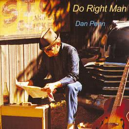 Cry Like A Man (Album Version) 1994 Dan Penn