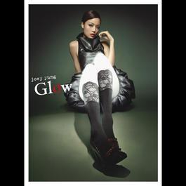 Glow 2007 Joey Yung