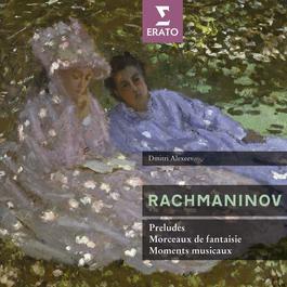 Rachmaninov - Preludes 1993 Dmitri Alexeev