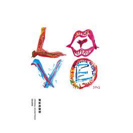 Sha Zi (Love) 2012 爱(LOVE)