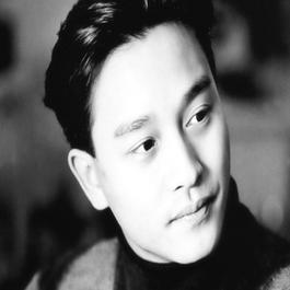挚爱 2003 Leslie Cheung (张国荣)