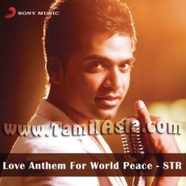Love Anthem For World Peace 2012 STR