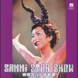 Sammi Star Show '97 2012 Sammi Cheng