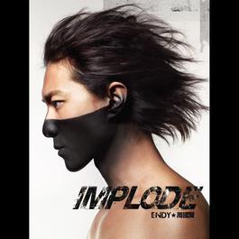 Implode 2010 周國賢