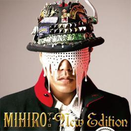 New Edition 2010 DJ Hello Kitty