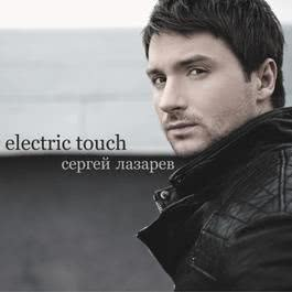 Electric Touch 2010 Sergey Lazarev
