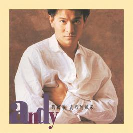 Zhen Wo De Feng Cai 1992 Andy Lau