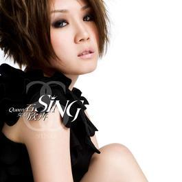 Queen 2012 石欣卉