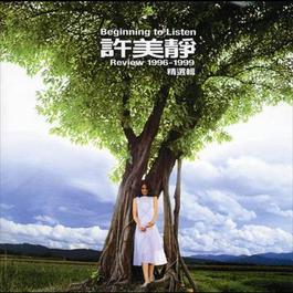 Review 1996-1999 1999 Mavis Hee