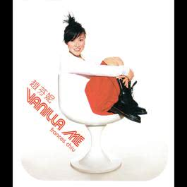 Ex-seed (Instrumental) 2004 赵芬妮