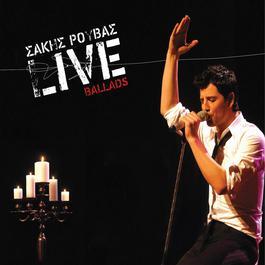 Live Ballads 2006 Sakis Rouvas