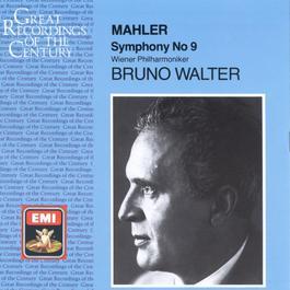 Symphony No.9 2003 Bruno Walter