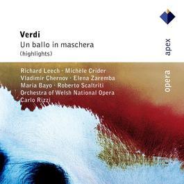 Verdi : Un ballo in maschera [Highlights]  -  Apex 2007 Carlo Rizzi
