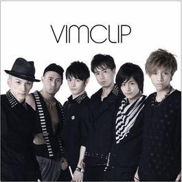 BA+BA+BYE 2012 Vimclip
