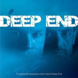 Deep End 2008 Este