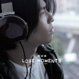 Love Moments 2012 Jam Hsiao