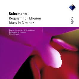 Schumann : Mass in C minor Op.147 : IV Offertorium 2004 Michel Corboz