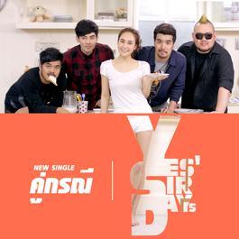 คู่กรณี - Single 2015 Yes'sir Days