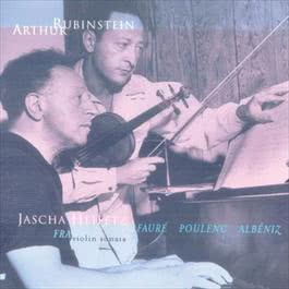 Rubinstein Collection, Vol. 7: Franck: Violin and Piano Sonata; Fauré, Poulenc, Albéniz 2000 群星