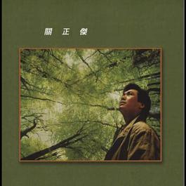 Michael Kwan 2012 Michael Kwan