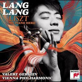 iTunes Festival: London 2011 - EP 2011 Lang Lang (郎朗)