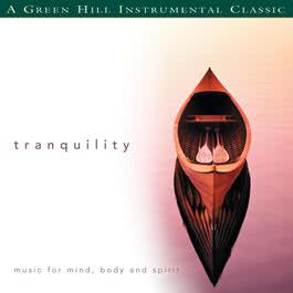 Sound Therapy: Tranquility 2007 David Lyndon Huff