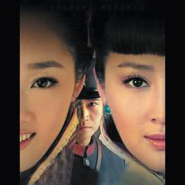 """Dian Shi Ju """" Bei Yi Qi De Mi Mi """" 2015 Mikey He (何晟铭)"""