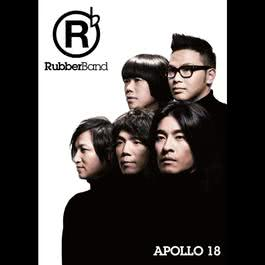 Apollo 18 2008 RubberBand