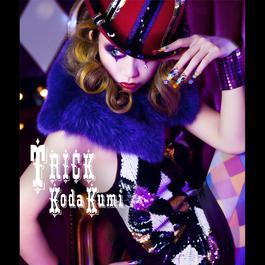 Trick 2009 Kumi Koda
